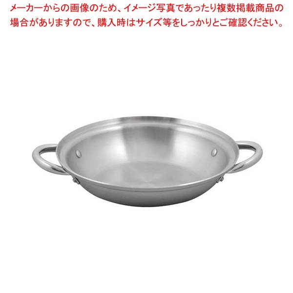 【まとめ買い10個セット品】 【 業務用 】SUS443 電磁ちり鍋 32cm