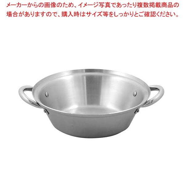 【まとめ買い10個セット品】SUS443 電磁万能卓上鍋 30cm【 卓上鍋・焼物用品 】 【厨房館】