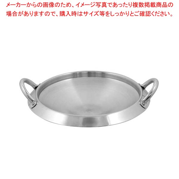 【まとめ買い10個セット品】 【 業務用 】SUS443 DX丸もつ鍋 24cm