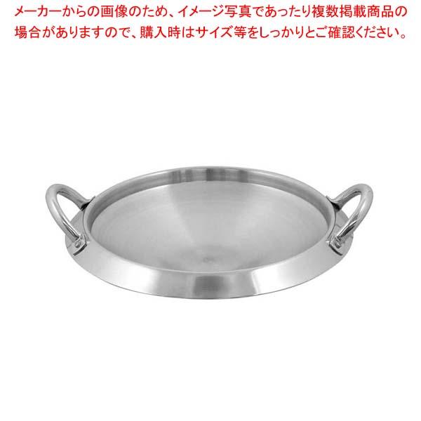 【まとめ買い10個セット品】 【 業務用 】SUS443 DX丸もつ鍋 28cm