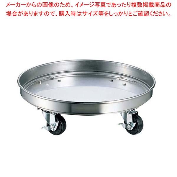 【まとめ買い10個セット品】 【 業務用 】18-8 寸胴用 運搬台車 30cm KM-30
