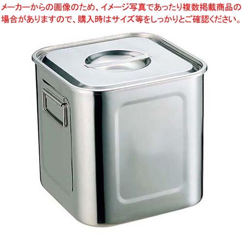【まとめ買い10個セット品】UK 18-8 角型 キッチンポット 30cm 手付【 ストックポット・保存容器 】 【厨房館】