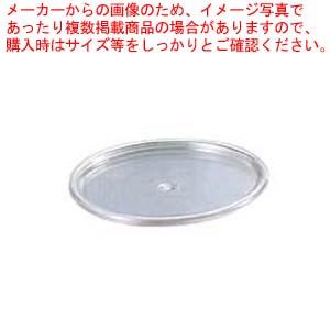 【まとめ買い10個セット品】 【 業務用 】キャンブロ 丸型 フードコンテナー蓋 RFSCWC6(135)