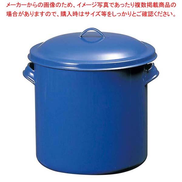 【まとめ買い10個セット品】ホーロータンク 29cm【 ストックポット・保存容器 】 【厨房館】