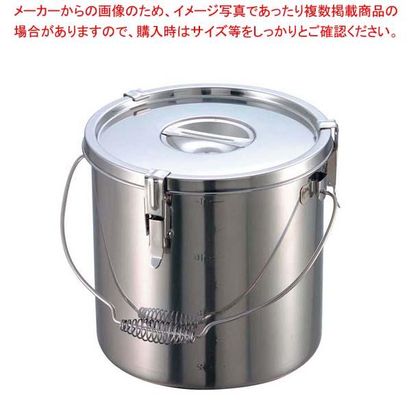 【まとめ買い10個セット品】 【 業務用 】【 即納 】 EBM 18-8 パッキン寸胴鍋(目盛付)27cm 吊付