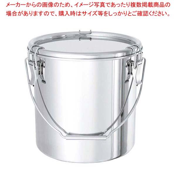 【 業務用 】18-8 テーパー付 密閉容器(キャッチクリップ式)吊付 TP-CTB 27cm
