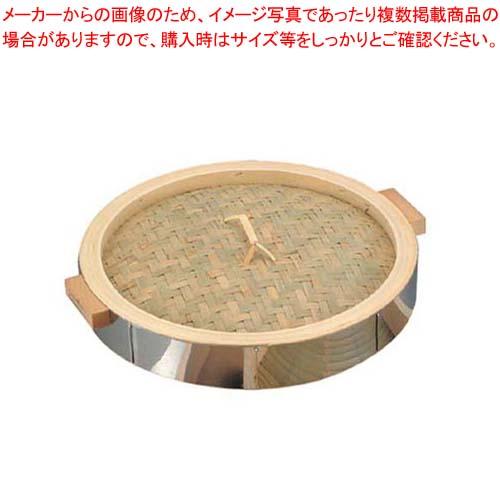 【 業務用 】18-0 中華セイロ ステンレス枠 蓋(手付)60cm