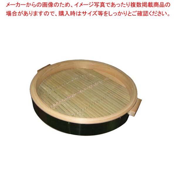 【 業務用 】18-0 中華セイロ ステンレス枠 身(手付)60cm