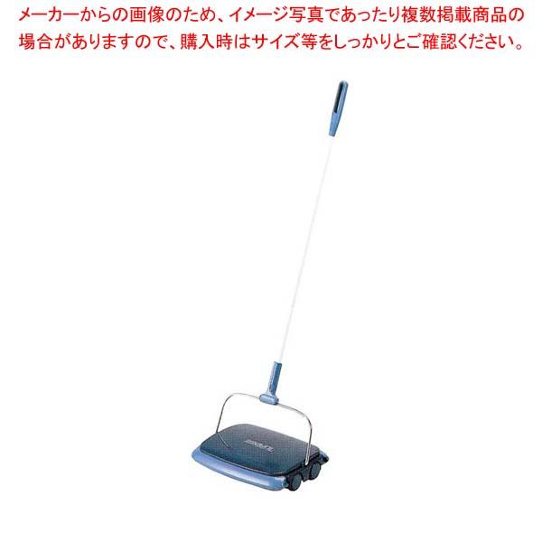 【まとめ買い10個セット品】 【 業務用 】カーペット用 手動掃除機 CS-300(ソフトタイプ専用)