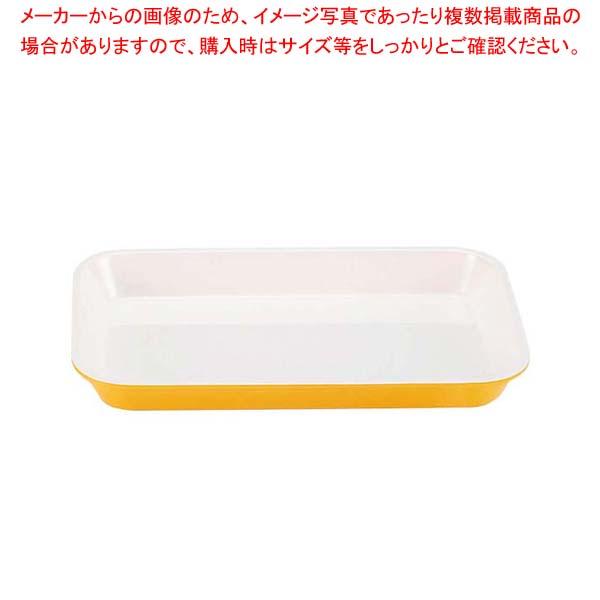 【まとめ買い10個セット品】 【 業務用 】メラミン デリカバット 黄内白 小 尺0寸 B-3-94