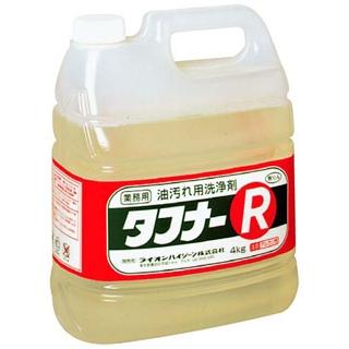 【まとめ買い10個セット品】 【 業務用 】ライオン 業務用 油汚れ洗浄剤 タフナーR 4kg