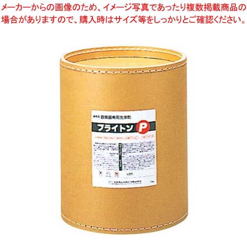 【まとめ買い10個セット品】 【 業務用 】ライオン 銀器用洗浄剤 ブライトンP 15kg