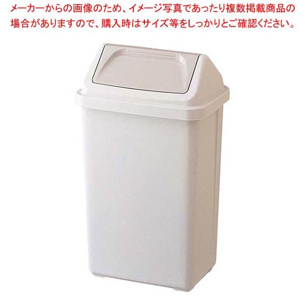 【まとめ買い10個セット品】ワーク&ワーク ダストボックス 47スイング【 清掃・衛生用品 】 【厨房館】
