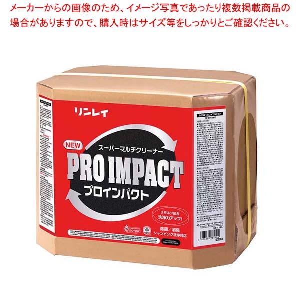 【まとめ買い10個セット品】 【 業務用 】リンレイ 多目的洗剤 NEWプロインパクト 18L