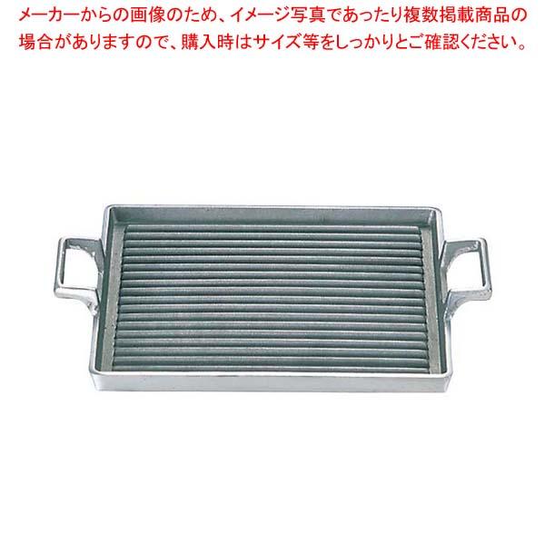 【まとめ買い10個セット品】アルミイモノ 角型 ステーキパン 355×240【 鍋全般 】 【厨房館】