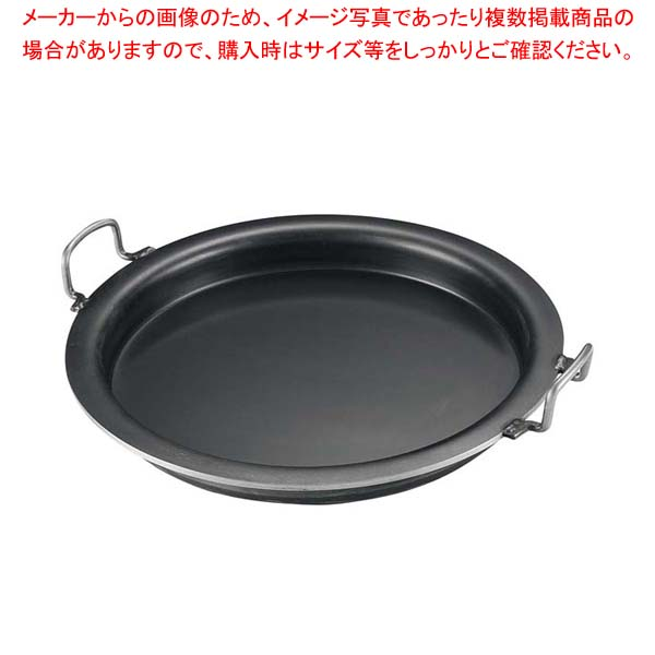 】 【まとめ買い10個セット品】鉄 45cm【 ギョーザ鍋 ギョーザ・フライヤー 【厨房館】