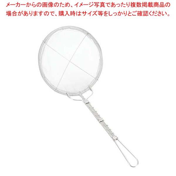 【まとめ買い10個セット品】 【 業務用 】EBM 18-8 手アミ式 丸型 カス揚 18cm 荒目