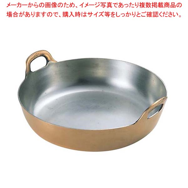 【まとめ買い10個セット品】 【 業務用 】EBM 銅 プレス 揚鍋 27cm(板厚2.3mm)