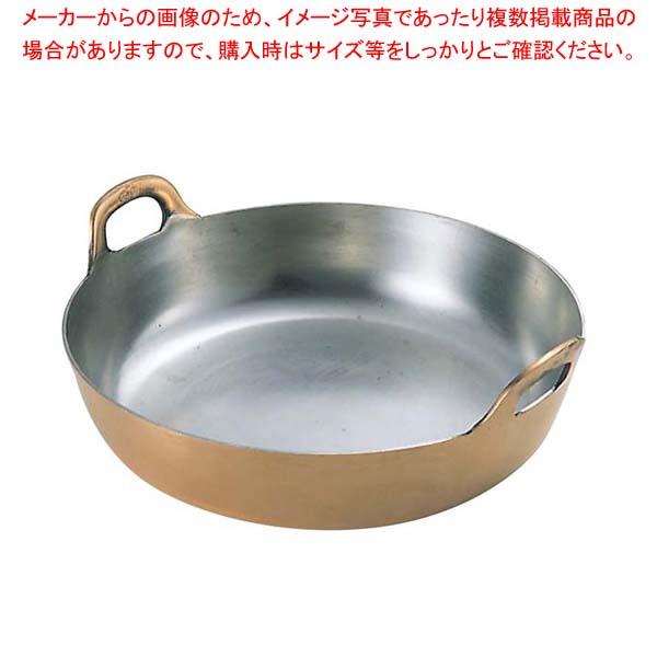 【まとめ買い10個セット品】 【 業務用 】EBM 銅 プレス 揚鍋 33cm(板厚3.0mm)