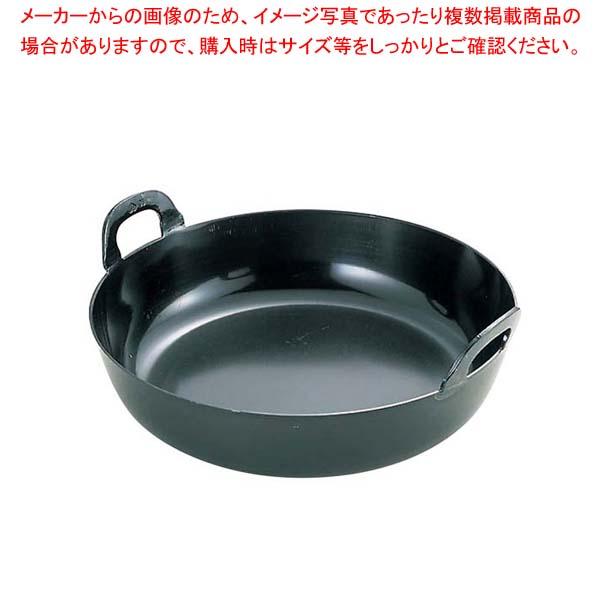 【まとめ買い10個セット品】 【 業務用 】EBM 鉄 プレス 厚板 揚鍋 48cm(板厚3.2mm)