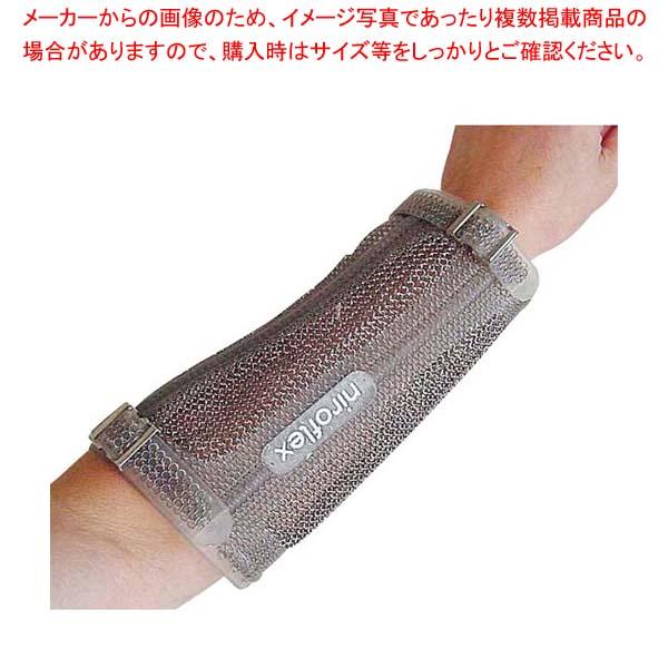 【まとめ買い10個セット品】 【 業務用 】ニロフレックス メッシュ腕カバー(1枚)S ステンレス