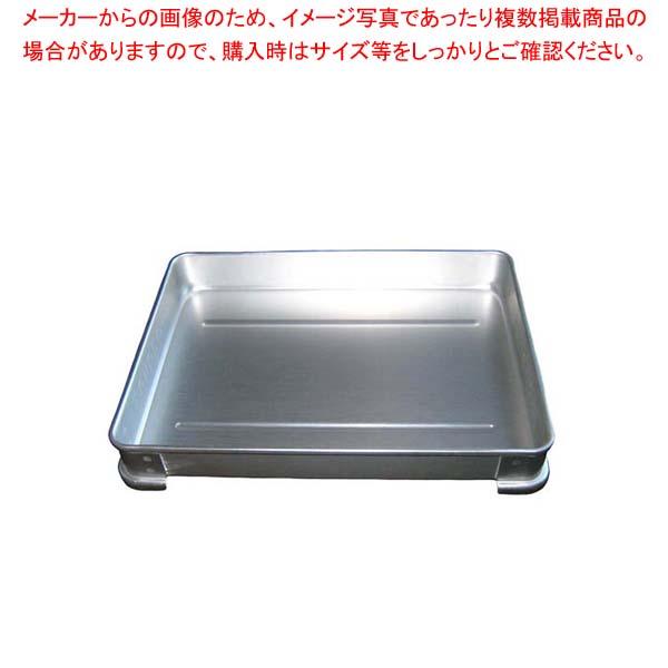 【まとめ買い10個セット品】 【 業務用 】ナカオ アルマイト 餃子バット身 小 300×220×H40
