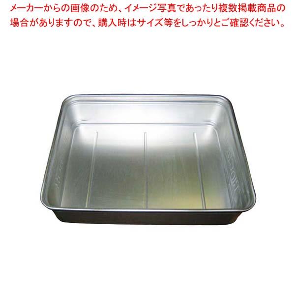 【まとめ買い10個セット品】 【 業務用 】アルマイト キングボックス(番重)中 110mm