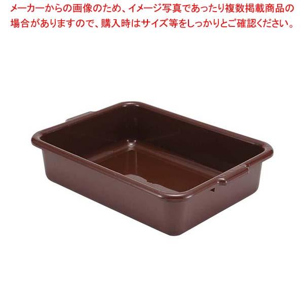 【まとめ買い10個セット品】キャンブロ バスボックス 21155CBR(131)【 バスボックス・洗浄ラック 】 【厨房館】