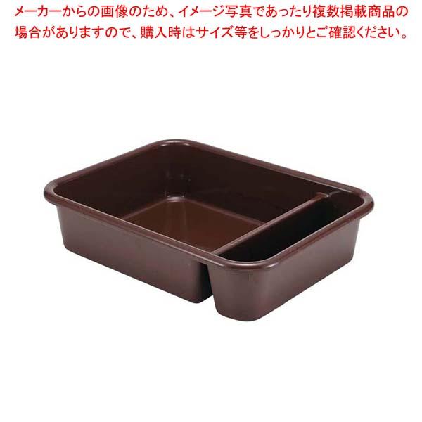 【まとめ買い10個セット品】キャンブロ バスボックス ツゥーコンパートメント 1621CBP(131)【 バスボックス・洗浄ラック 】 【厨房館】