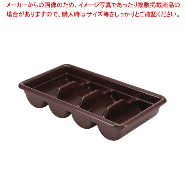 【まとめ買い10個セット品】 【 業務用 】キャンブロ バスボックス フォーコンパートメント 1120CBR(131)