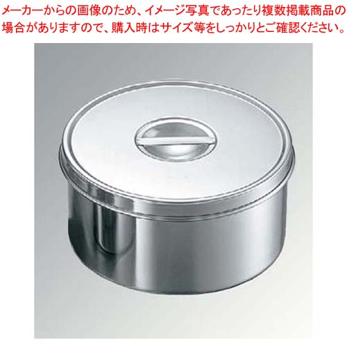 【まとめ買い10個セット品】EBM 18-8 丸型 調味料入(つまみ付)16cm【 ストックポット・保存容器 】 【厨房館】