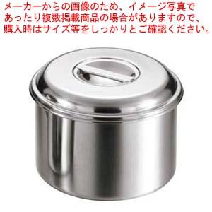 【まとめ買い10個セット品】 【 業務用 】クローバー 18-8 浅型 キッチンポット 18cm