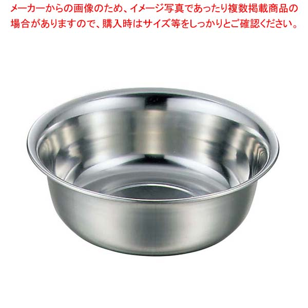 【まとめ買い10個セット品】 【 業務用 】モモ 18-0 洗い桶 44cm