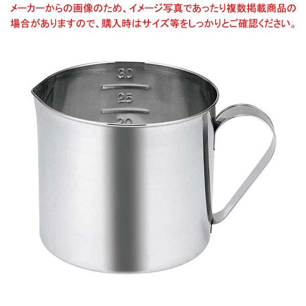 【まとめ買い10個セット品】EBM 18-8 口付 ビーカー 3L【 水マス・計量スプーン 】 【厨房館】