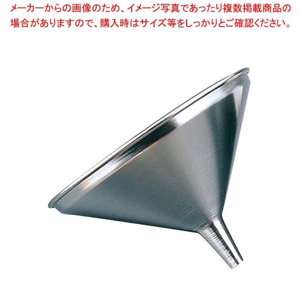 【まとめ買い10個セット品】EBM 18-8 ロート 24cm【 ロート・スコップ 】 【厨房館】