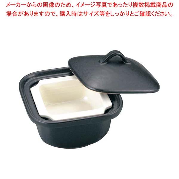 【まとめ買い10個セット品】 【 業務用 】萬来鍋 角 黒 1人前用