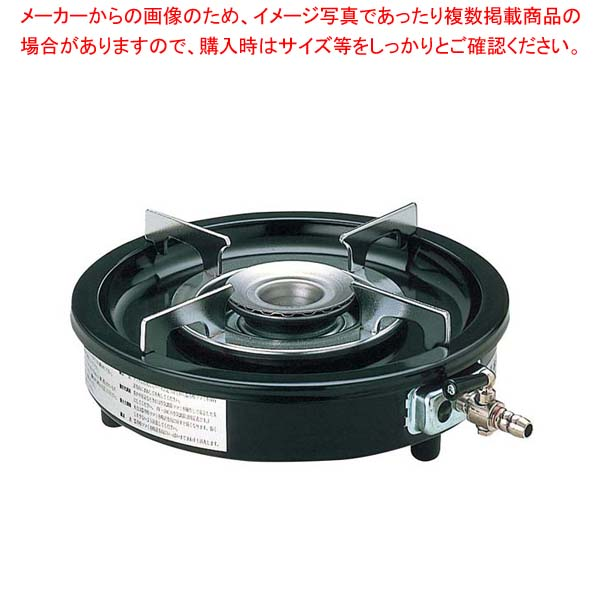 【まとめ買い10個セット品】丸型コンロ SK-33D LP【 卓上鍋・焼物用品 】 【厨房館】