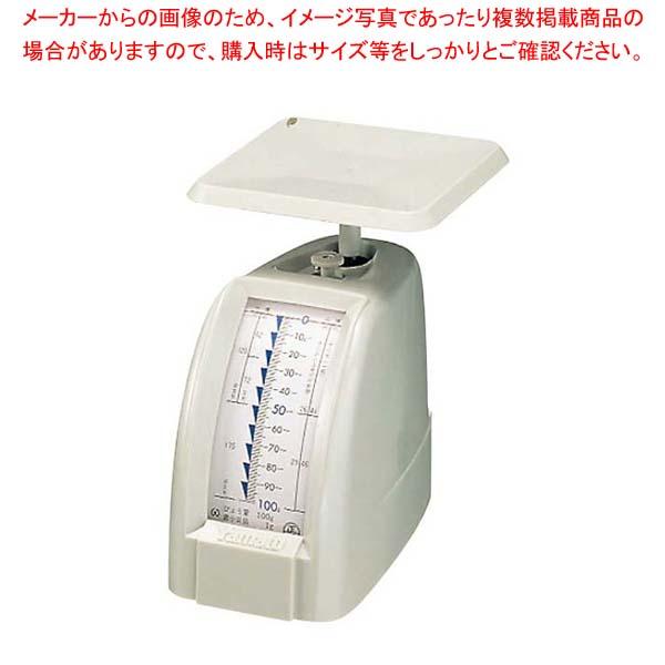 【まとめ買い10個セット品】 【 業務用 】YAMATO セレクター レタースケール 500g SLS-500