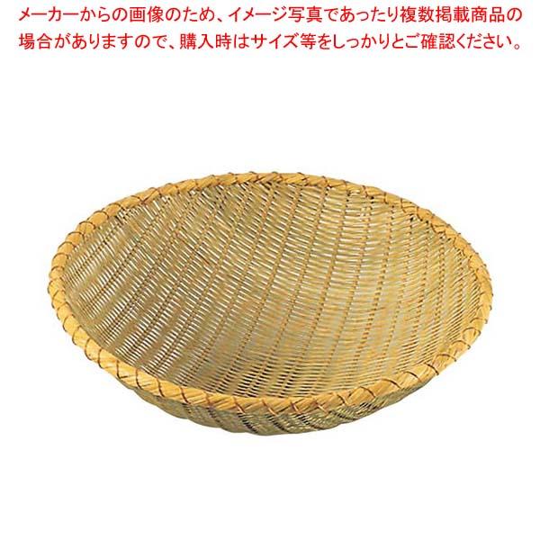 【まとめ買い10個セット品】佐渡製 竹 揚ザル 48cm【 水切り・ザル 】 【厨房館】