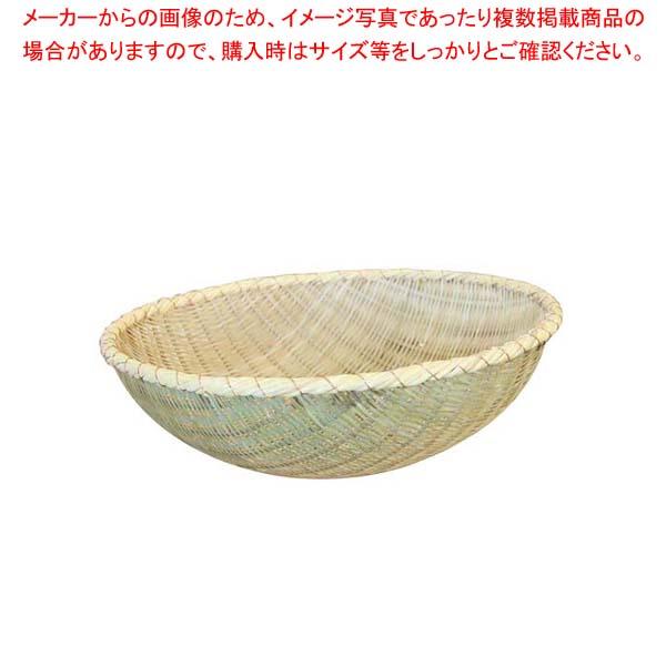 佐渡製 竹 揚ザル 51cm【 水切り・ザル 】 【厨房館】