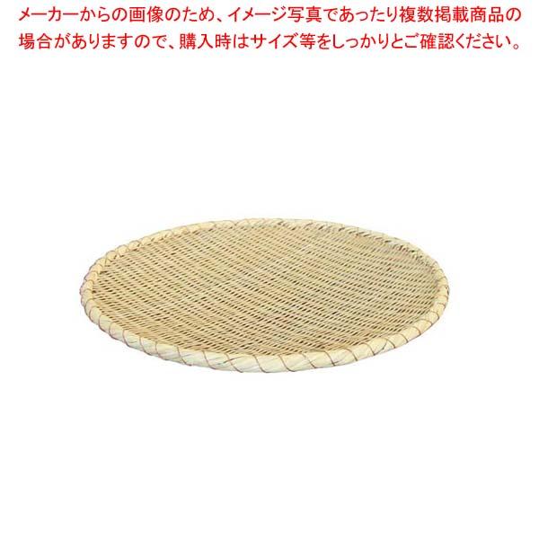 佐渡製 竹 ためザル 51cm【 水切り・ザル 】 【厨房館】