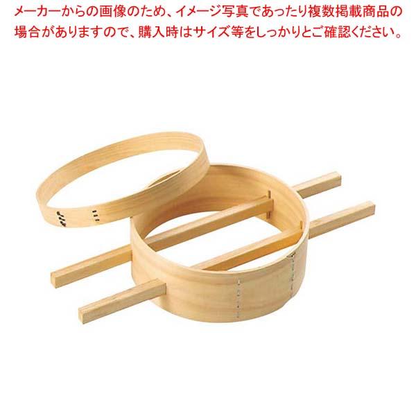 内棒式 ダシコシ輪 24cm【 うらごし・粉ふるい 】 【厨房館】