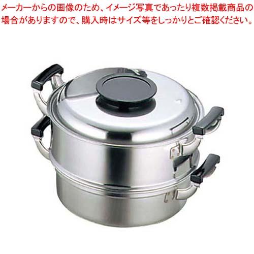 【まとめ買い10個セット品】 【 業務用 】モモ 18-0 プレス 丸蒸器 2段 29cm