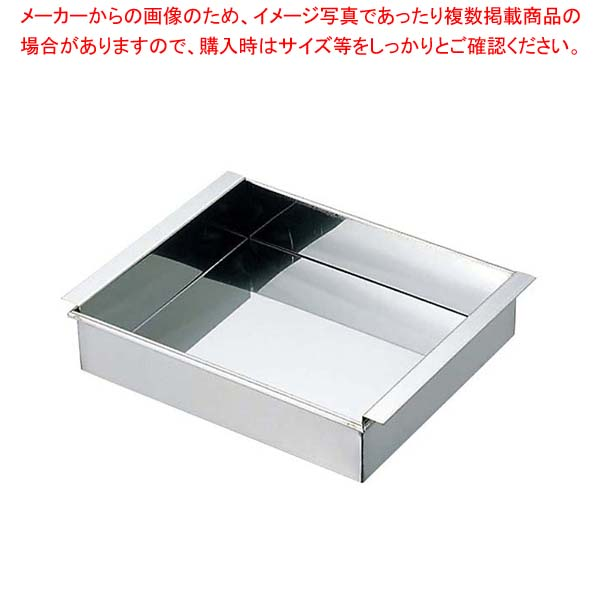 【まとめ買い10個セット品】 【 業務用 】EBM 18-8 アルゴンアーク熔接 玉子ドーフ器 関西型 16.5cm