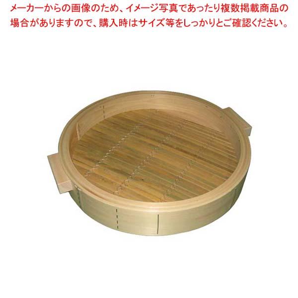 【 業務用 】ひのき 中華セイロ 身 54cm 手付