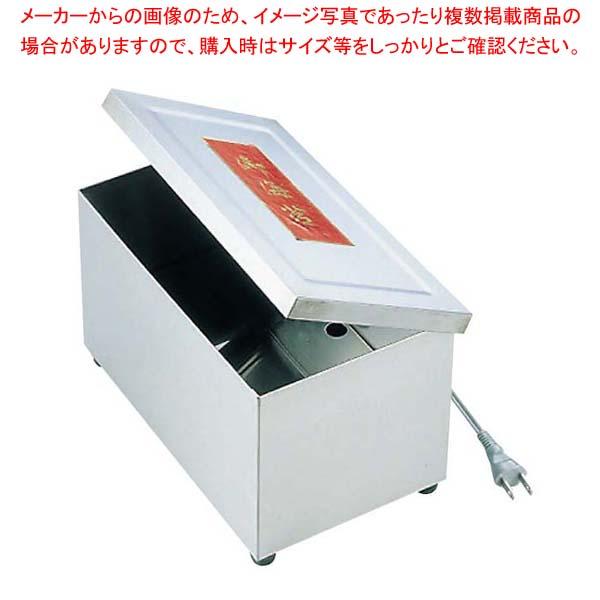 【まとめ買い10個セット品】EBM 電気 のり乾燥器(235×145×H140)【 おにぎり型・ライス型・押し寿司型 】 【厨房館】