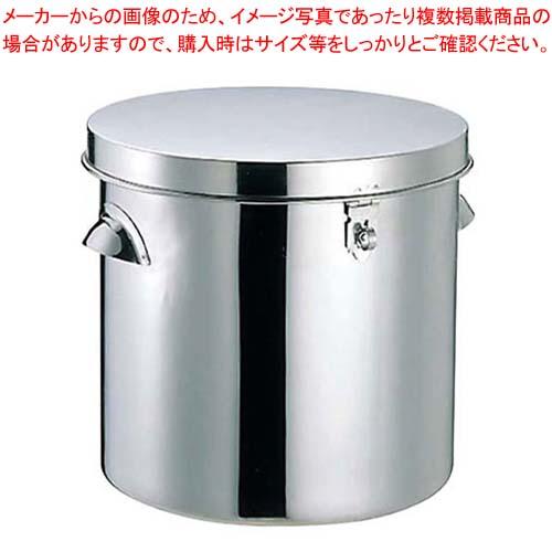 【まとめ買い10個セット品】 【 業務用 】EBM 18-8 ふぐのわた缶 18cm