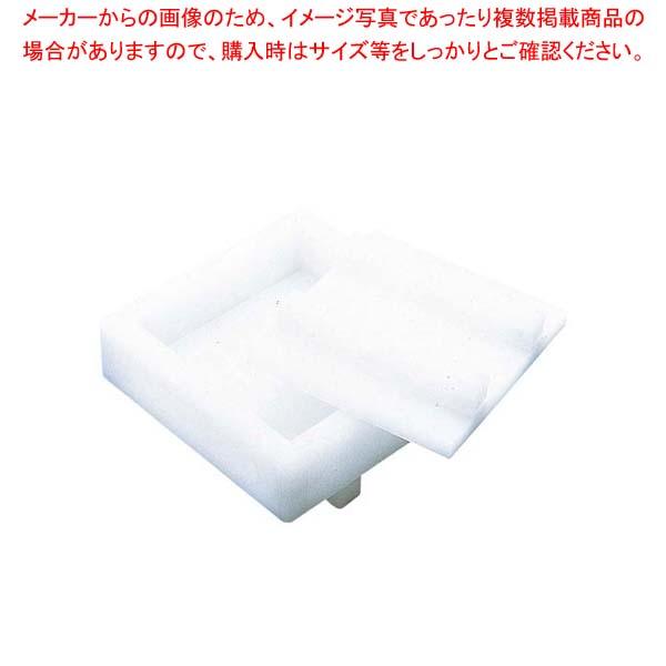 PE 押し枠 大 24cm(8寸)【 おにぎり型・ライス型・押し寿司型 】 【厨房館】