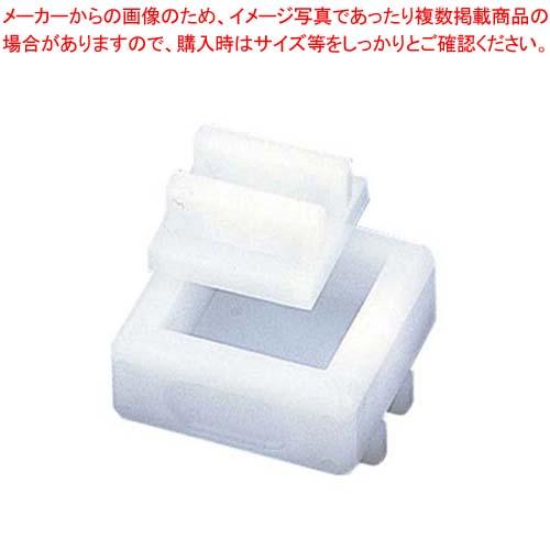 【まとめ買い10個セット品】PE 押し型 一箱【 おにぎり型・ライス型・押し寿司型 】 【厨房館】
