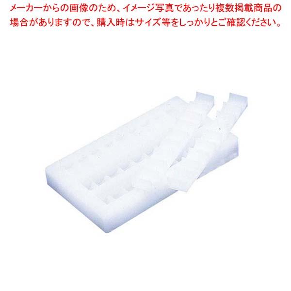 【まとめ買い10個セット品】 【 業務用 】PE 幕の内 押し型 9穴3本取